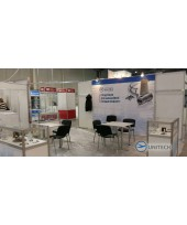 """""""UNITECH"""" Company took part in the XIV International Specialized Exhibition """"Arms and security """""""